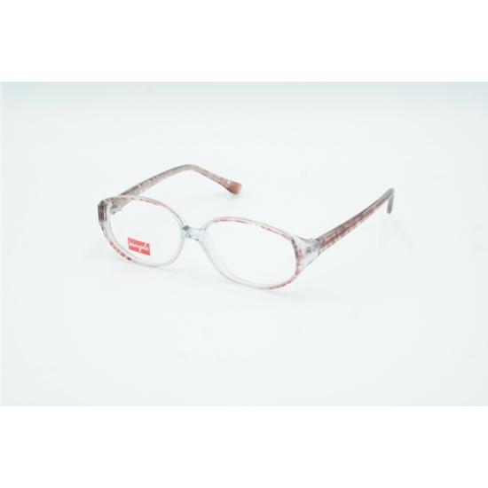 Simple Szemüvegkeret Női 7428-529<p> Méret: 53-15</p>